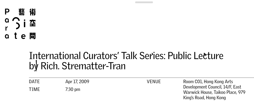 Para Site International Curator's Talk